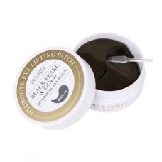Гідрогелеві патчі для очей з золотом і чорним перлами Petitfee & Koelf Black Pearl & Gold Hydrogel Eye Patch