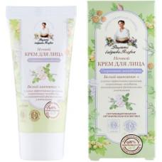 Ночной крем для лица До 35 лет Сохранение молодости Рецепты бабушки Агафьи Natural&Organic 50 мл.