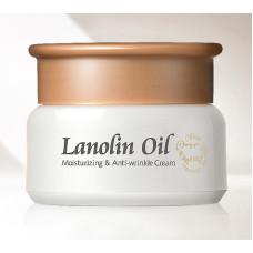 Крем для лица Laikou с ланолином Lanolin Oil Moisturizing&Anti-wrinkle cream  35 г