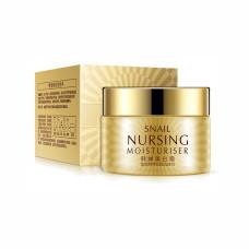 Питательный крем для лица с экстрактом улитки Rorec Snail Nursing Moisturiser Cream 50 мл HC8258