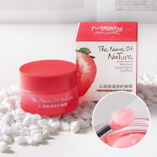 Fenyi Moisturizing and Repairing Lip Mask