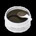 BeauuGreen Sea Cucumber & Black Hydrogel Eye Patch