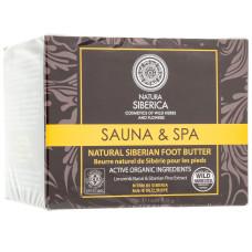 """Натуральное густое сибирское масло для ног """"Sauna & Spa"""" Natura Siberica 120 мл"""
