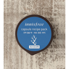 Освежающая маска с морскими водорослями Innisfree Capsule Recipe Pack Seaweed 10 мл