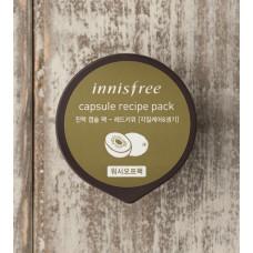 Восстанавливающая маска на основе экстракта киви Innisfree Capsule Recipe Pack Red Kiwi 10 мл