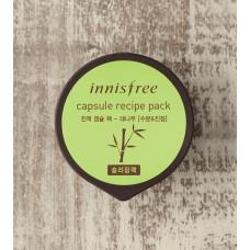 Маска на основі екстракту бамбука Innisfree Capsule Recipe Pack bamboo 10 мл