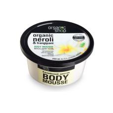 """Мус для тіла """"Балійскій квітка"""" Organic Shop Body Mousse Organic Neroli & Frangipani"""