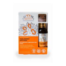 Гель-пилинг для лица Planeta Organica 100% Natural Face Gel-Peeling 50 мл.