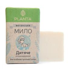Натуральное льняное детское (льняное) мыло Planta 100 г.