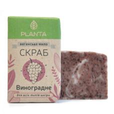 Натуральне Мило-скраб Planta Виноградне, 100 г