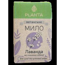 Натуральное мыло Planta Лаванда (льняное), 100 г